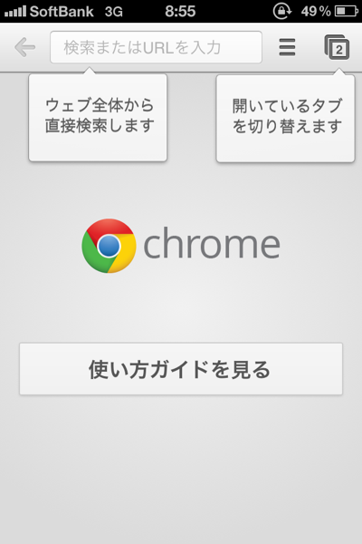 Iphone chrome 0578