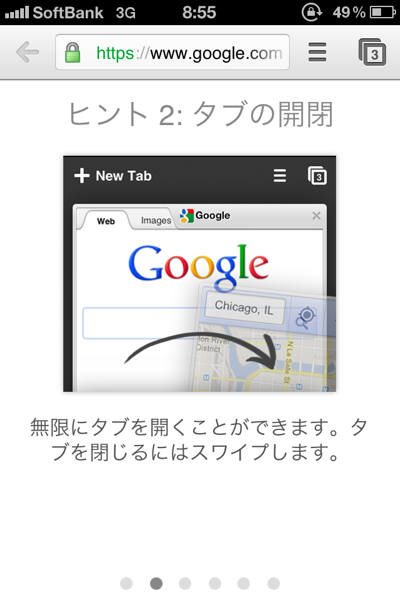 Iphone chrome 0580