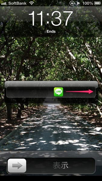 Iphone slide 2664
