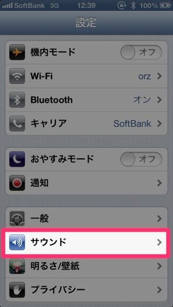 Iphone vibe 2940