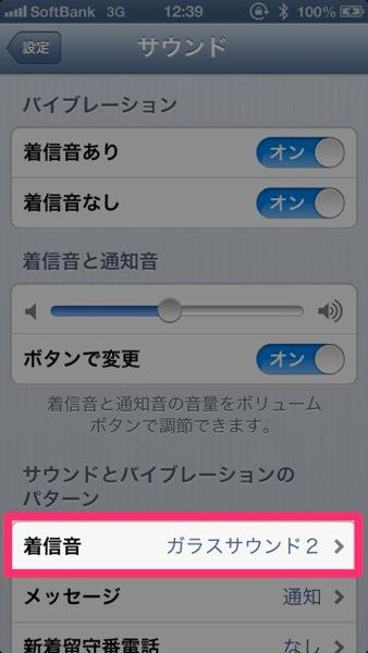 Iphone vibe 2941