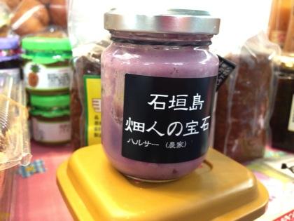 Ishigaki 0741