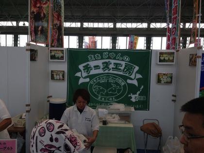 Ishigaki 0742