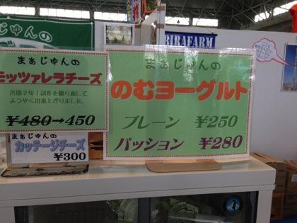 Ishigaki 0743