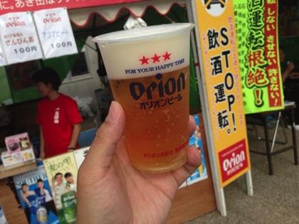 Ishigaki 0771