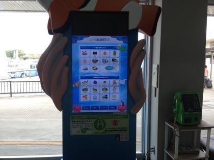 Ishigaki airport 5789