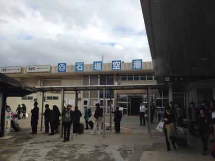 1月だけど気温25度!石垣空港に到着→ 3月7日からは新石垣空港が開港!