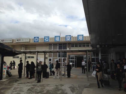 Ishigaki airport 5790