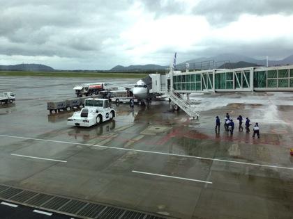 Ishigaki airport 8075
