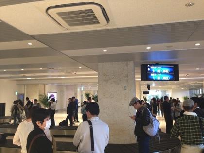 Ishigaki airport 8078