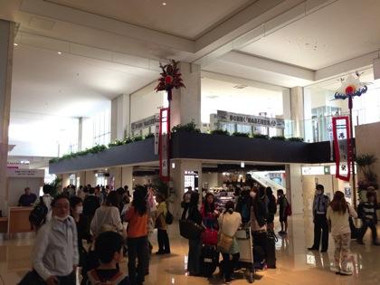 Ishigaki airport 8079