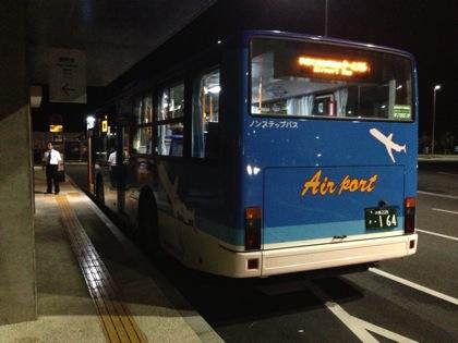 Ishigaki bus 0704