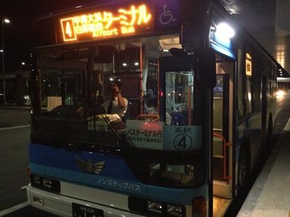 新石垣空港から市街地へのアクセス(路線バス利用)