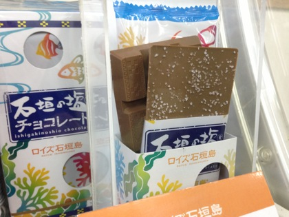 Ishigaki salt 6147