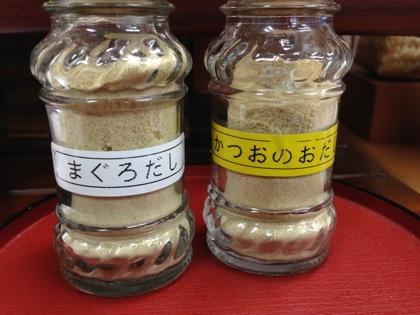 Ishigaki salt 6152