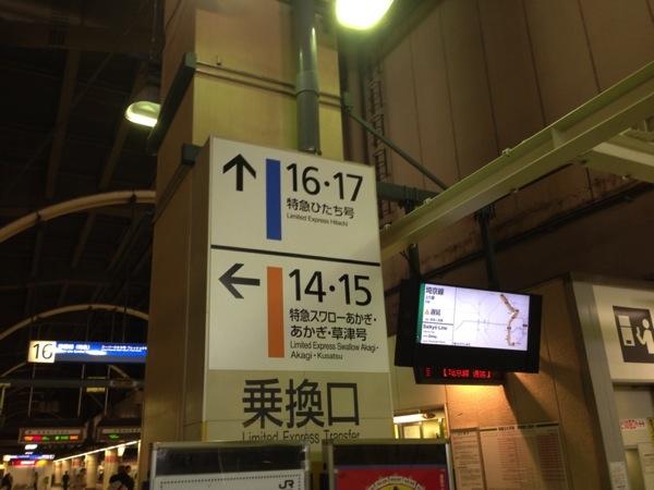 Iwaki 8123