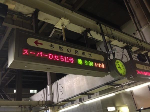 Iwaki 8126
