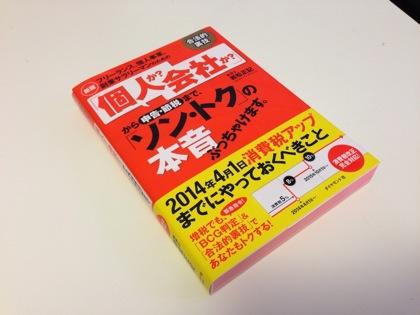 Iwamatsu 5397