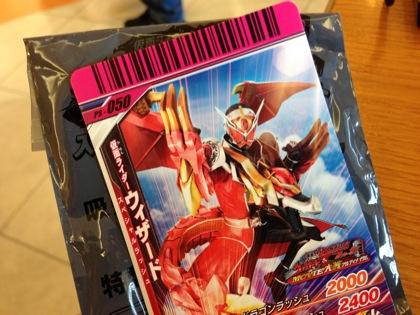 Kamen rider 5213