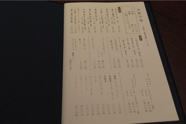 Kani fuku 4893