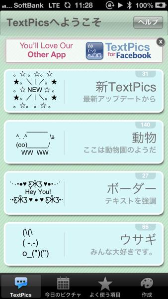 Kaomoji 5544