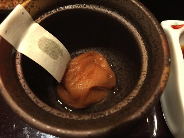 Katsumaru 5443