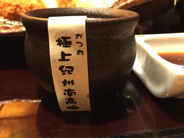 Katsumaru 5444