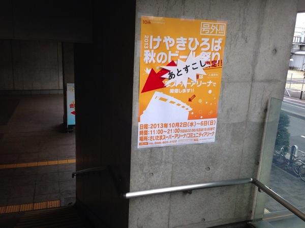 Keyaki beer 3658
