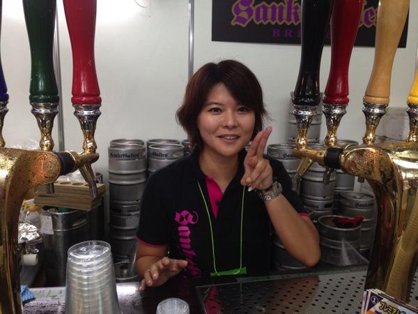 Keyaki beer 3672