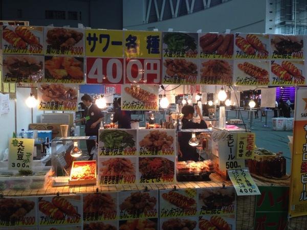Keyaki beer 3681
