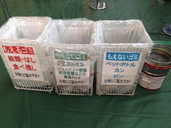 Keyaki beer 3684