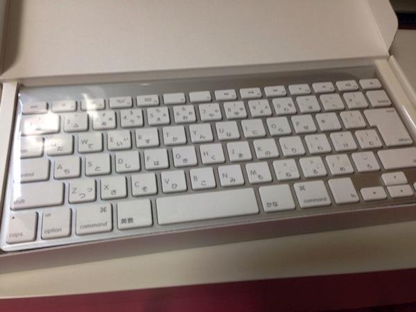 Keyboard 8884