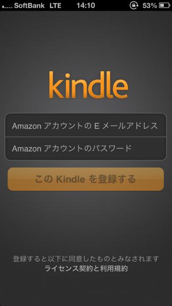 Kindle 3446