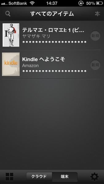 Kindle 3449