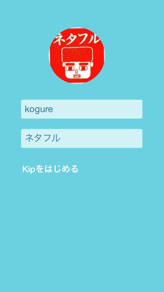 Kip map editor 0610
