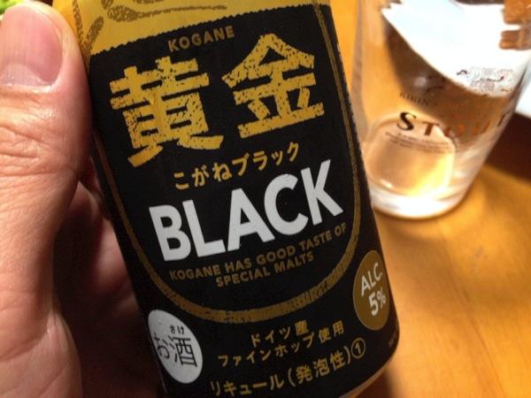 「黄金BLACK」88円の黒いビール系飲料