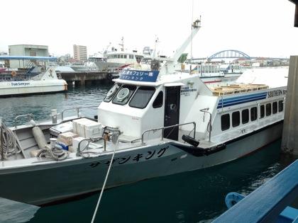 石垣島から船で30分「小浜島」をレンタカーで1周してみる!(大岳/秘密のビーチ/ちゅらさんの家/民俗資料館/マングローブ/細先/シュガーロード)