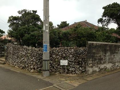 Kohamajima 5955