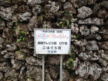 Kohamajima 5956