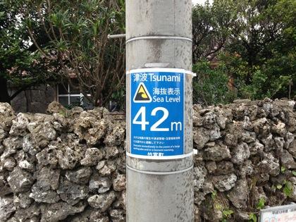 Kohamajima 5958