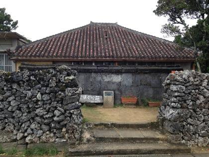 Kohamajima 5959