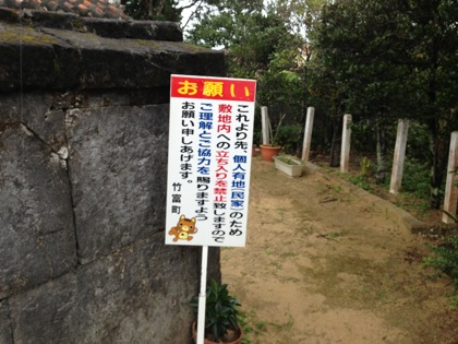 Kohamajima 5962