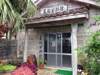 Kohamajima 5965