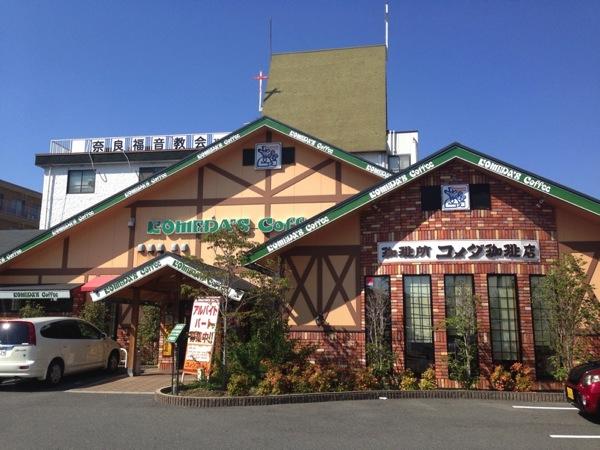 「コメダ珈琲店」シロノワール、熱々でフワフワでしっとりで冷々に感動!