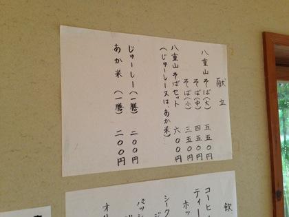 Kunatsuyu 5912