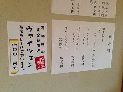 Kunatsuyu 5913