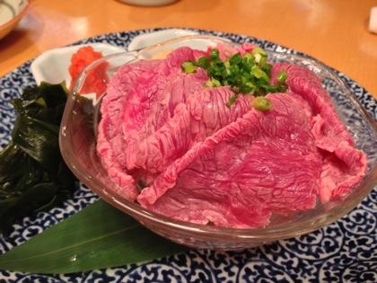 Kunimoto 2744