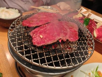 Kunimoto 2768