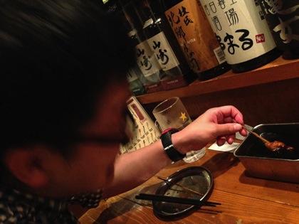 Kushimaru 2073