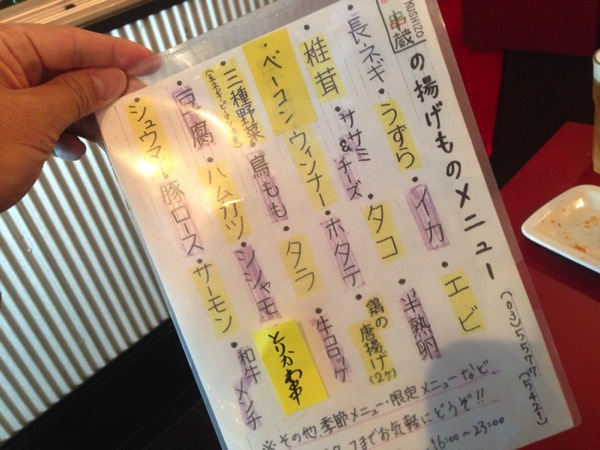 Kushizo 6791